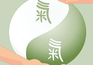 Massage viscéral chinois : Chi Nei Tsang